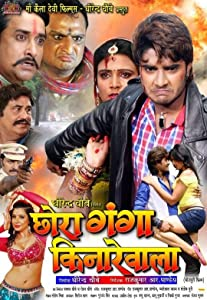 Chhora Ganga Kinare Wala dubbed hindi movie free download torrent