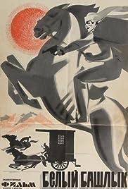 Belyy bashlyk Poster