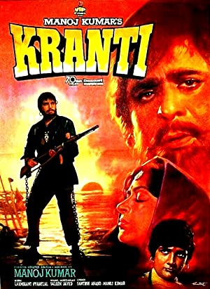 Javed Akhtar Kranti Movie