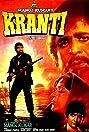 Kranti (1981) Poster