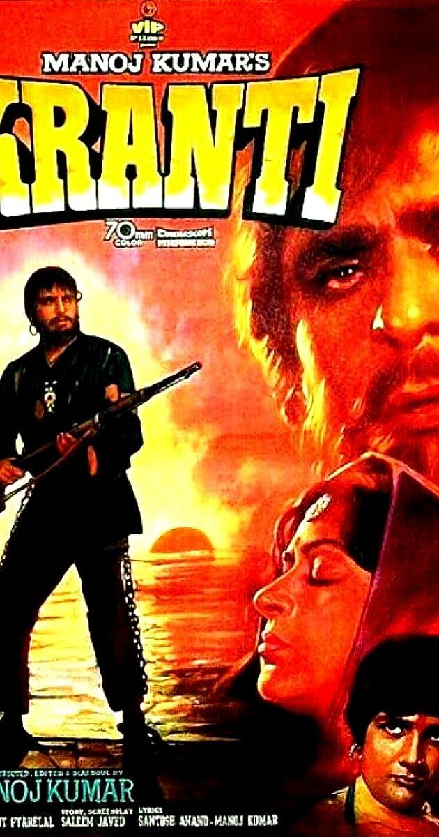 kranti 1981 hindi movie mp3 songs free download