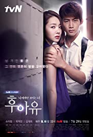 Hoo-ah-yu Poster
