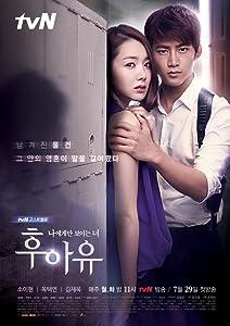 Sites downloading movies Hoo-ah-yu by [2048x1536]