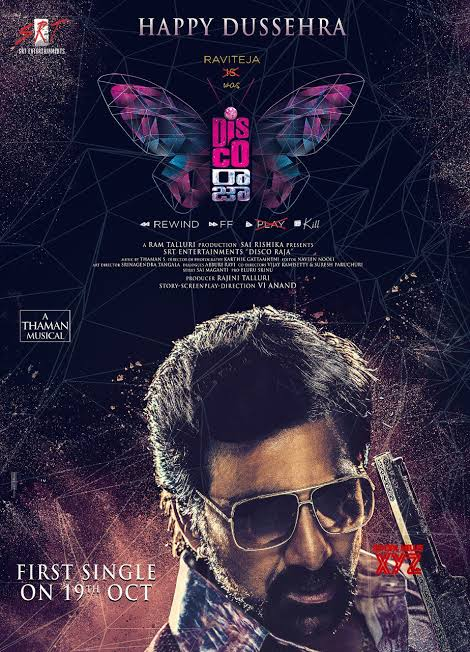 Disco Raja (2020) Telugu 720p HDRip  HEVC 11 x265