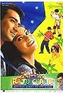 Raju Chacha (2000) Poster