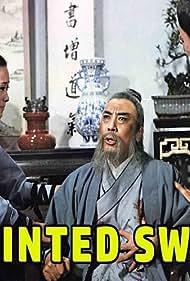 Jun zi jian (1969)