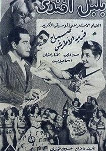 Watching new movies Bolbol effendi Egypt [1280x720p]