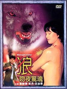 English movie subtitles download Lang wen ye jing hun by none [480x854]