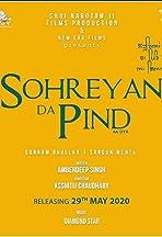 Sohreyan Da Pind Aa Gaya