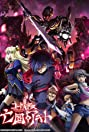 Code Geass: Akito the Exiled 2 - The Torn-Up Wyvern (2013) Poster