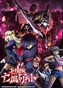 Always watching full movie Code Geass: Boukoku No Akito 2 - Hikisakareshi Yokuryuu [hd720p]