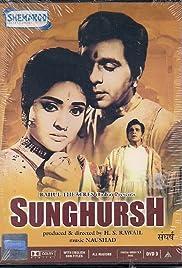 Sunghursh Poster