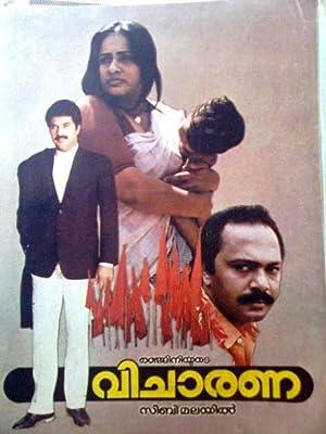 Ambazhathil Karunakaran Lohithadas (story) Vicharana Movie