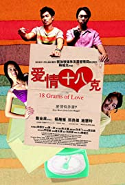 18 Grams of Love Poster