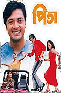 Pita movie mp4 download