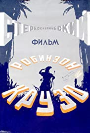 Robinzon Kruzo Poster