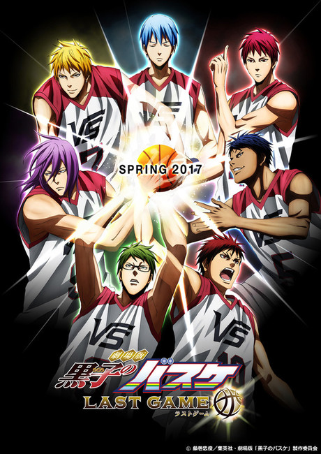 Animation: Kurokos Basketball Last Game (2017) 1