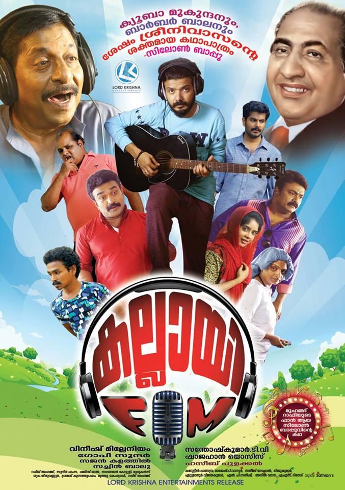 Kallai FM (2018) Malayalam Orig DVDRip x264 700MB