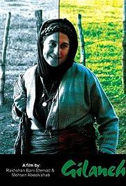 ##SITE## DOWNLOAD Gilane (2005) ONLINE PUTLOCKER FREE
