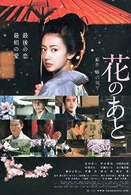 Hana no ato (2010) Poster - Movie Forum, Cast, Reviews