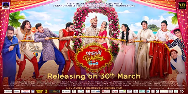 Top 10 Free Download Sites For Movies Gujarati Wedding In Goa By
