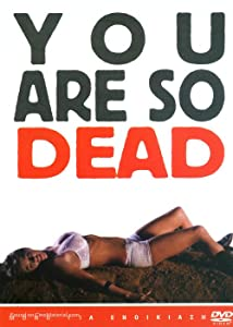 Dvd movie trailers download You're So Dead USA [640x960]