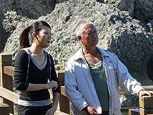 The Sea People (2010 TV Movie)