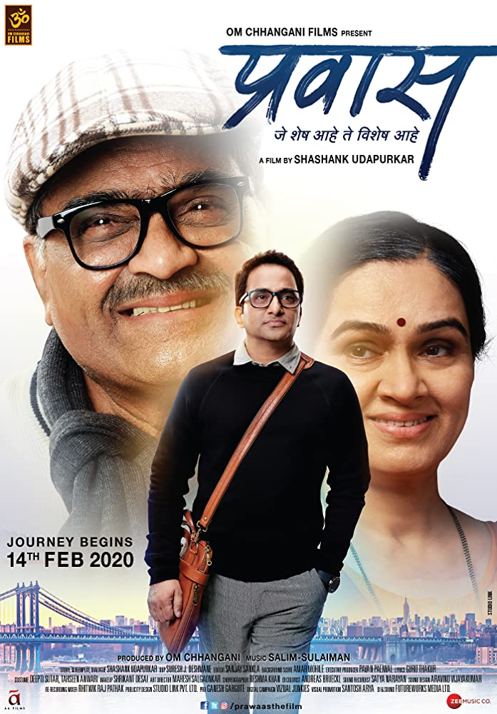 Prawaas 2020 Marathi 720p HDRip 900MB ESubs Download