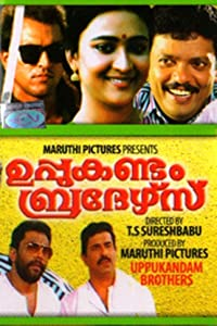 Uppukandam Brothers full movie in hindi free download mp4