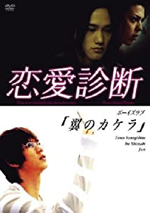 Watch free video movies Sayonara no merodi (Zenpen) [480x640]