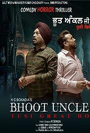 Bhoot Uncle Tusi Great Ho