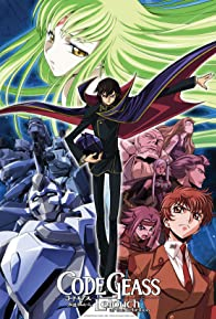 Primary photo for Code Geass: Lelouch of the Rebellion