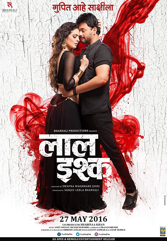 Laal Ishq 2016 Marathi 362MB HDRip ESubs Download
