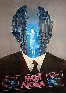Movie4k Moya dorogaya [640x640]