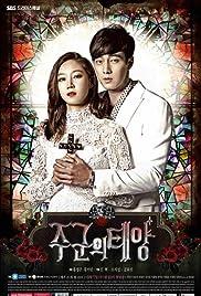 Joogoonui Taeyang Poster