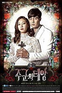 Direct download link for hollywood movies Joogoonui Taeyang [WEB-DL]