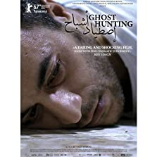 Ghost Hunting (2017)