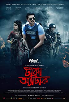 Dhaka Attack (2017)