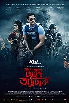 Dhaka Attack (2017) Poster
