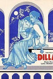 Dillagi Poster