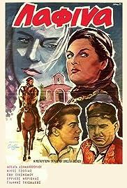 Λαφίνα (1962)