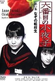Rokubanme no Sayoko Poster
