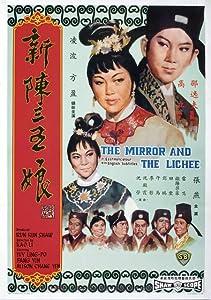 Watch best movie free Xin chen san wu niang Hong Kong [WEB-DL]