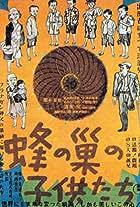 Hachi no su no kodomotachi