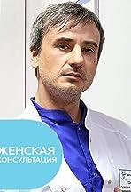 Zhenskaya konsultatsiya