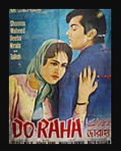 Best movie site to watch new movies Do Raha [hddvd] [1280x544] Pakistan, Pervez Malik
