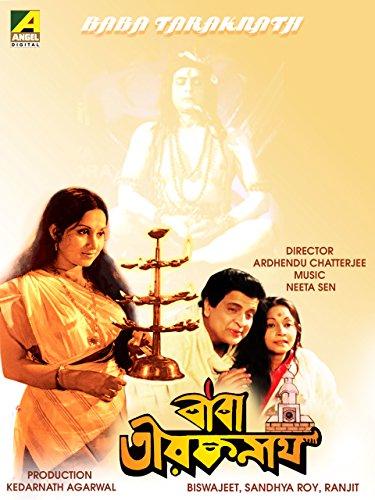 Baba Taraknath on FREECABLE TV