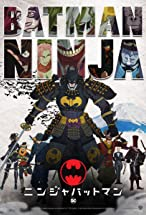 Primary image for Batman Ninja