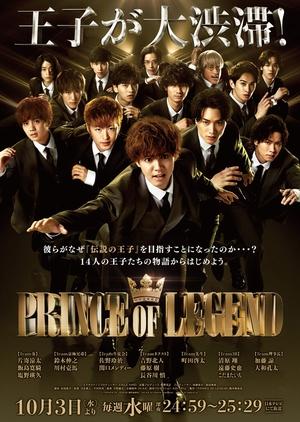 دانلود زیرنویس فارسی سریال Prince of Legend