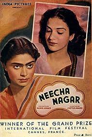 Neecha Nagar (1946)